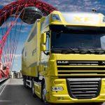 Получение лицензии на грузовые перевозки для компании в Польше