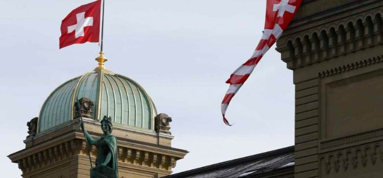 Налоговая амнистия в Швейцарии