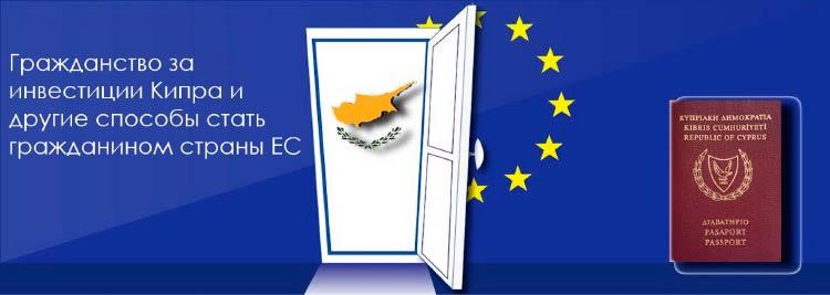статистика от Евростата, готовясь получить гражданство за инвестиции