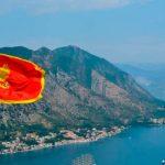 Гражданство за инвестиции Черногории: старт в конце 2019 года — официально