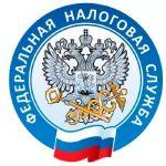 ФНС России подводит итоги первых результатов CRS