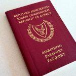 Гражданство за инвестиции 2019: Кипр – рекордная скорость и новые возможности для бизнеса