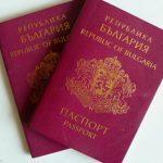 Гражданство за инвестиции Болгарии 2019: последний шанс оформить «золотой паспорт»