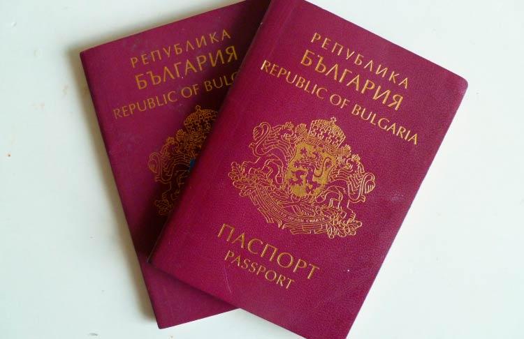 гражданство Болгарии за инвестиции
