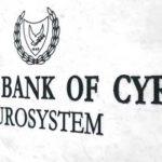 ЦБ Кипра запретил банкам открывать счета shell-компаниям