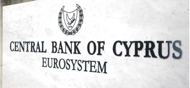 Кипр ужесточил правила для компаний