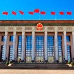 В Китае принят новый Закон «Об иностранных инвестициях»