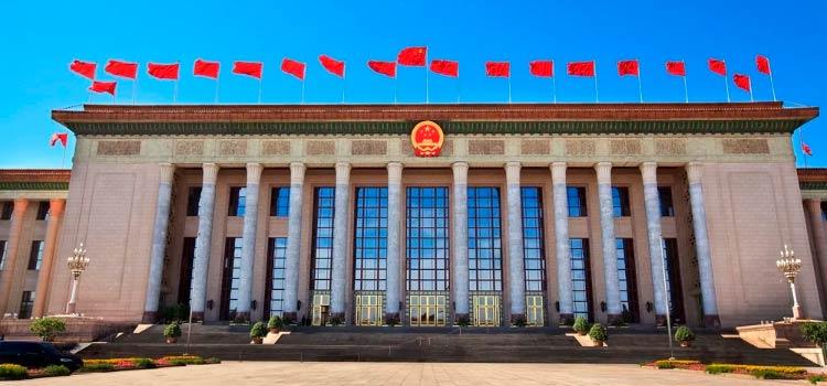 Китай становится открытым для иностранных инвесторов