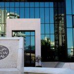 На Кипре зафиксирован рекордный отток российских денег