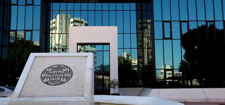 Россияне выводят средства с кипрских банков