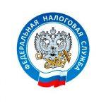 ФНС России разрешит платить «налог на google» по старым правилам