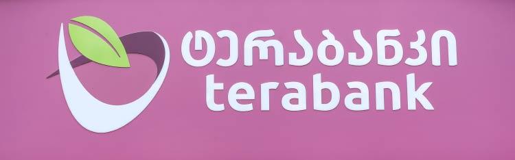 Для бизнес-клиентов Terabank Грузии