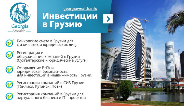 Доступное жилье в Тбилиси: квартира в ЖК JIKIA HOUSE