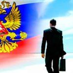 Российские оффшоры – очередной фарс правительства