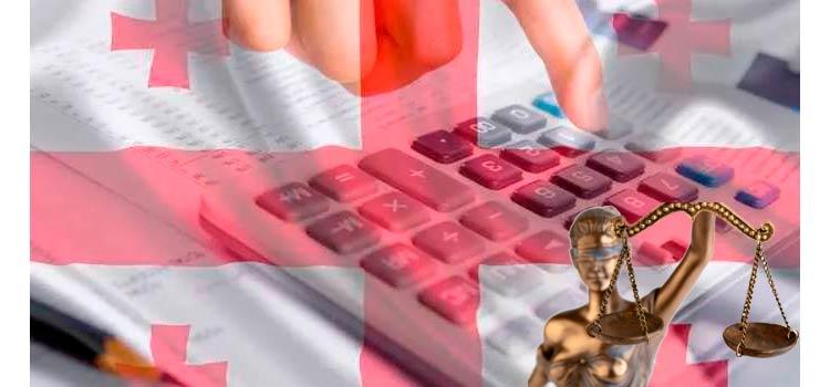 налоговые правонарушения в Грузии