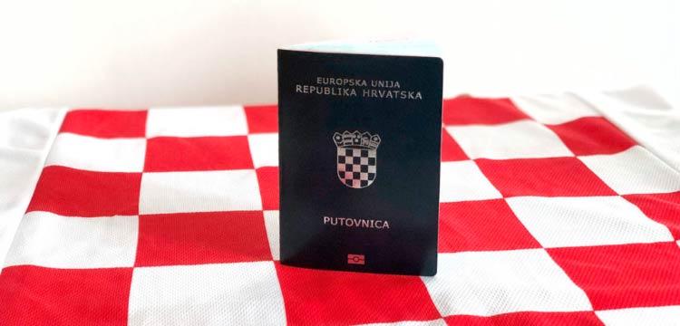 второй паспорт Хорватии