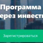 Как получить в США грин-карту инвестора EB-5? Узнайте на бизнес-завтраке в Москве
