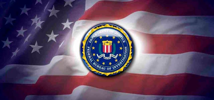 ФБР отменить конфиденциальность бенефициаров