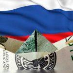 Куда уходят деньги иностранных инвесторов из российских банков?