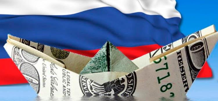 Приток иностранных инвестиций в Россию