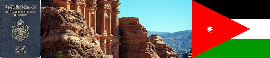 гражданство за инвестиции страны Иордания