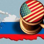 Новые санкции Конгресса против России на госдолг, банки и энергопроекты