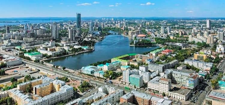 Почему в Екатеринбурге полезно мечтать об открытии бизнеса в Канаде?