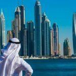 Требования к «substance» в ОАЭ в 2020 году