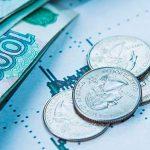 Декларирование и амнистия капиталов в РФ продлены до 1 марта 2020 года