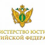 Все что не задекларировано, будет изъято – чиновникам РФ пора задуматься о безопасности активов