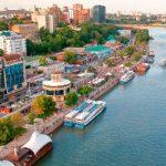 Выгоды регистрации IT-компании в Канаде разработчикам из Ростова на Дону