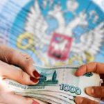 Налогообложение олигархов ужесточат, а прибывающие в РФ более 90 дней будут платить налоги, как резиденты