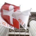 Налоговое расследование в Германии против UBS банка – швейцарскому холдингу грозит штраф 83 млн евро