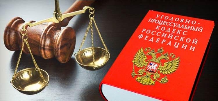Правительство РФ рассматривает отмену срока давности