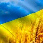 Регистрация представительства иностранной компании в Украине – от 1000 EUR