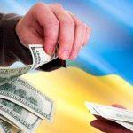 Консультации по регистрации и обслуживанию представительств нерезидентов в Украине