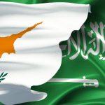 Соглашение об избежании двойного налогообложения между Кипром и Саудовской Аравией