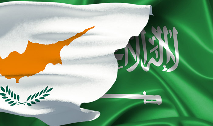 соглашения между Кипром и Саудовской Аравией