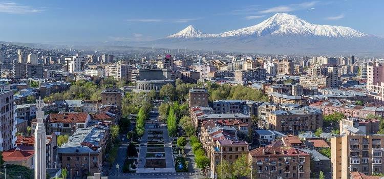 Административный Счет в Армении
