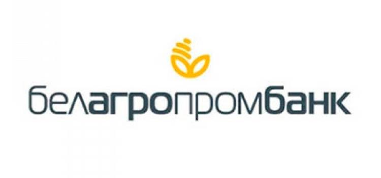 корпоративный счёт для резидентов в Беларуси
