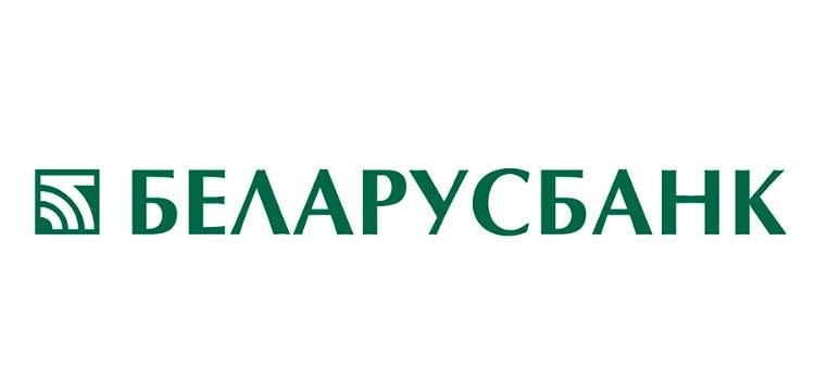 Счет в банке Беларусбанк