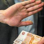 Как коррупция в России связана с зарубежным счетом?