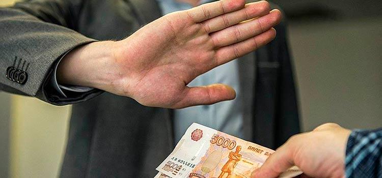 Борьба с коррупцией в России