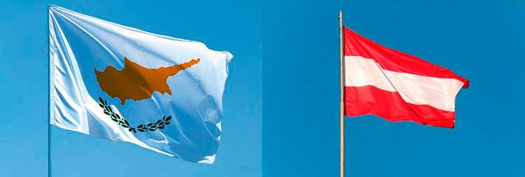 соглашения между Кипром и Австрией