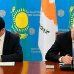 Договор об избежании двойного налогообложения между Кипром и Казахстаном