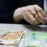 Беларусам разрешили открывать счета в иностранных банках в 2021 году.
