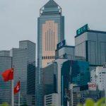 Система Гонконга по борьбе с отмыванием денег признана эффективной