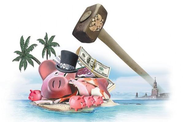 Треть капитала российских олигархов диверсифицирована в иностранные государства