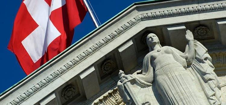 о налоговых долгах швейцарского банка UBS