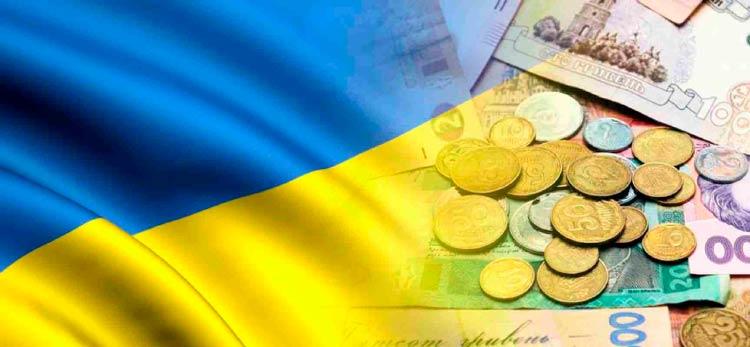 рост ВВП в Украине в 2019